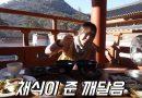 Bj 쯔양, 채식도전!… 탈주?